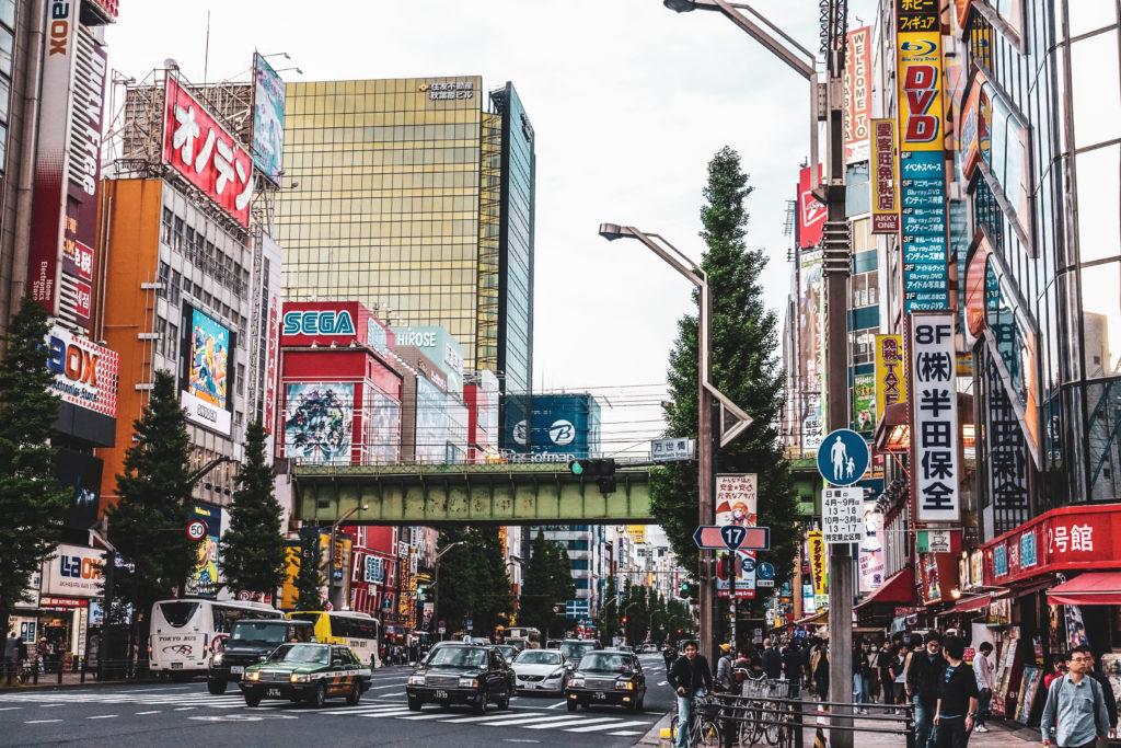 Quartier Akihabara à Tokyo