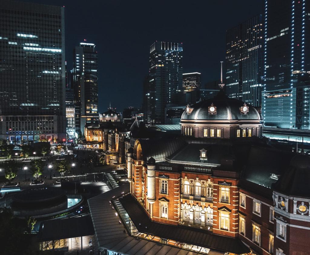 Quartier marunouchi à Tokyo