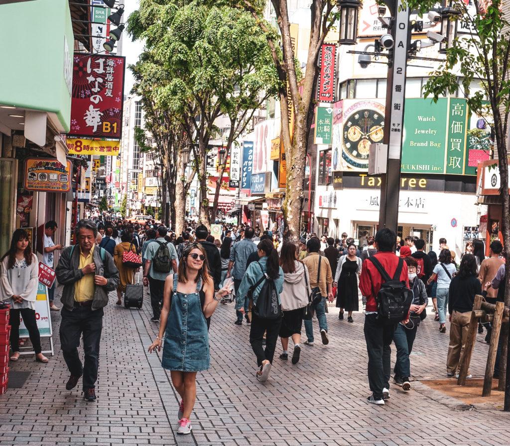 Quartier Shinkuju à Tokyo