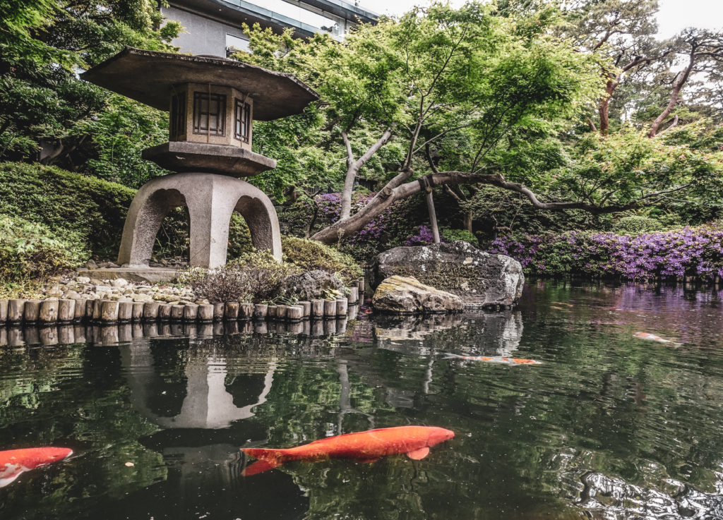 Jardins Happo Hen à Tokyo