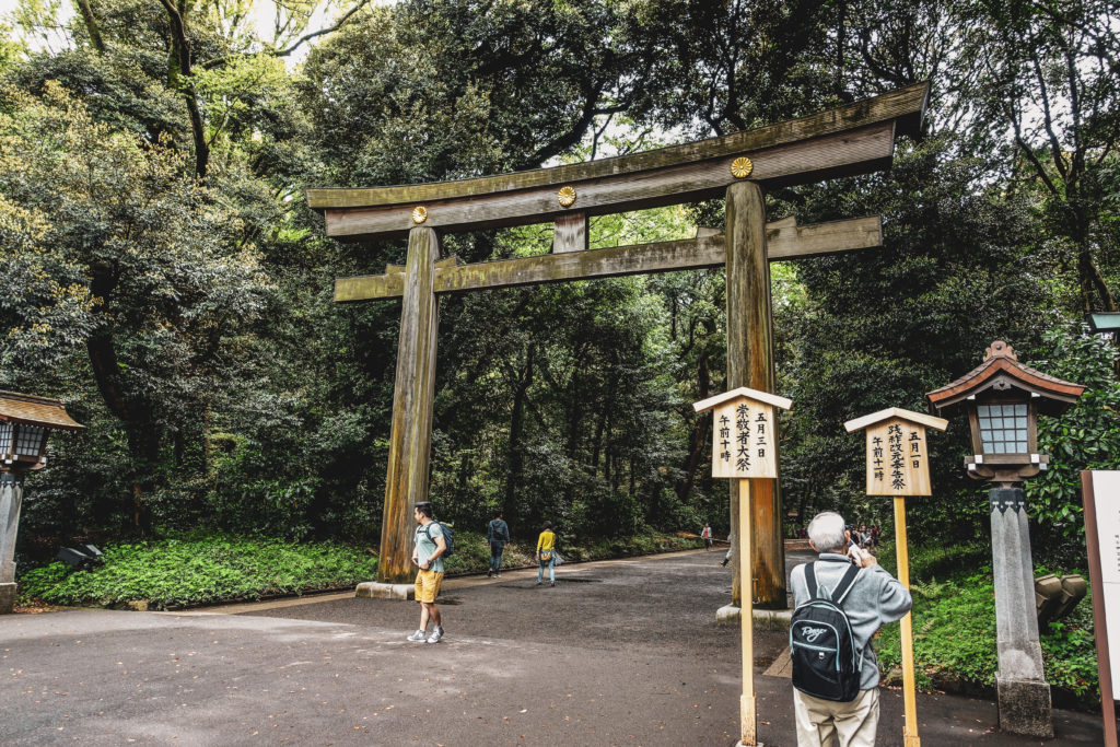 Sanctuaire Meiji jingu- Tokyo