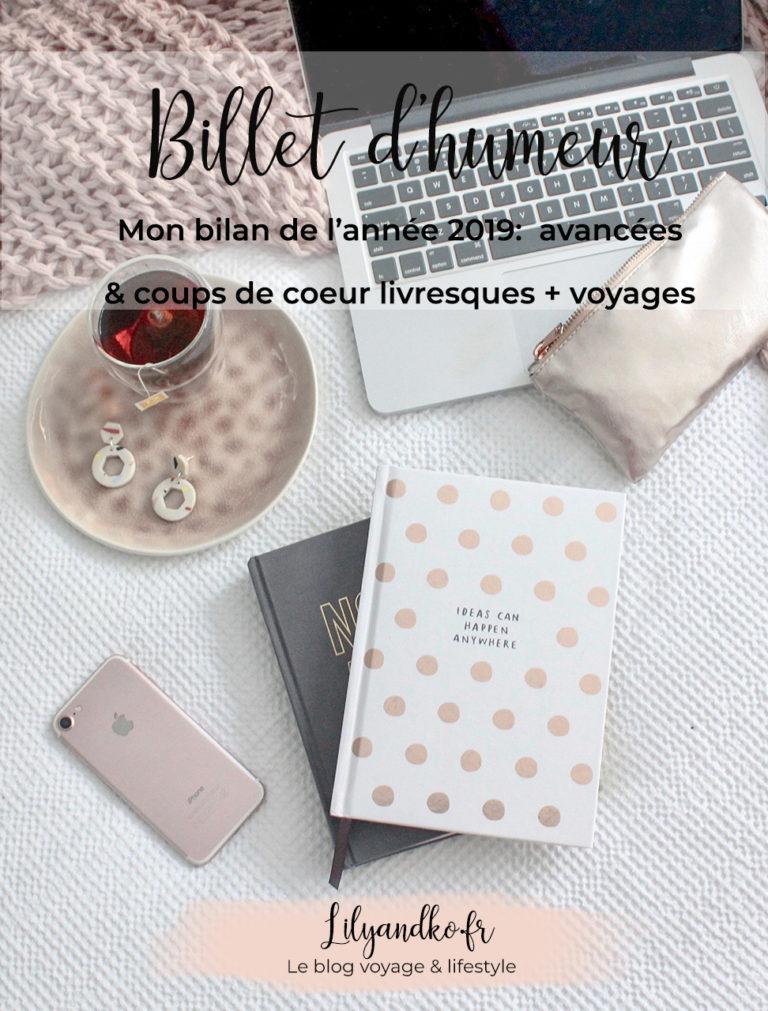 Pinterest bannière bilan année 2019