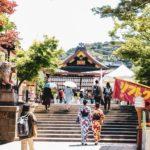 Road Trip au Japon: Tokyo, Kyoto, Nikko, Osaka et Nara