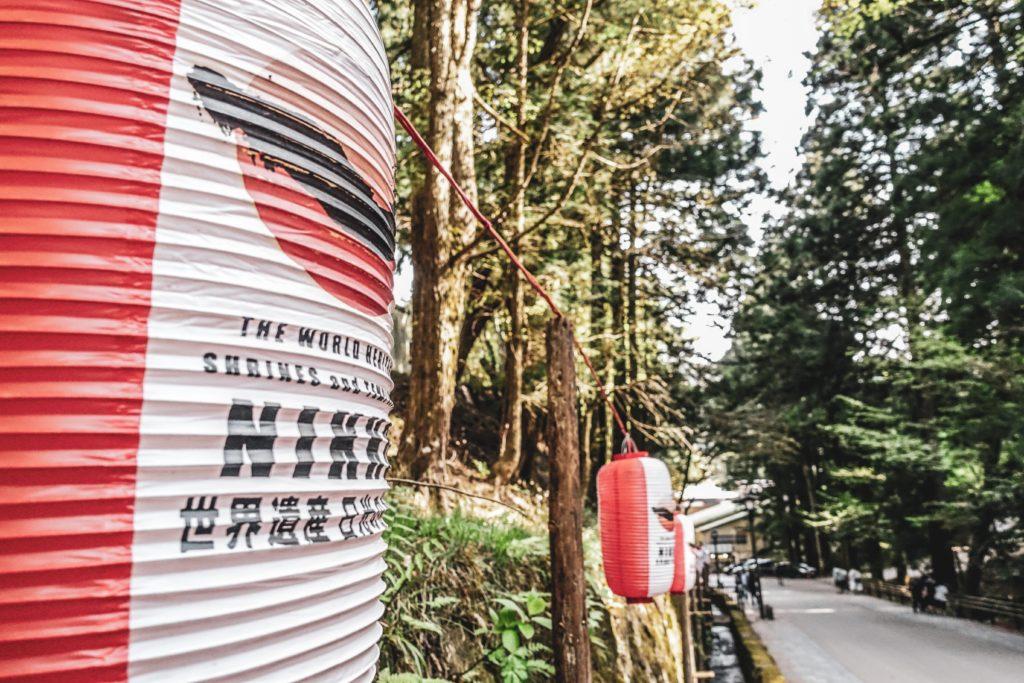 Nikko au Japon