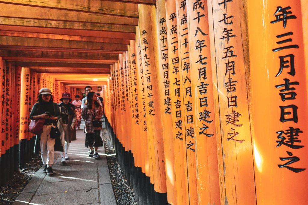 Fushimi Inari- découvrir kyoto