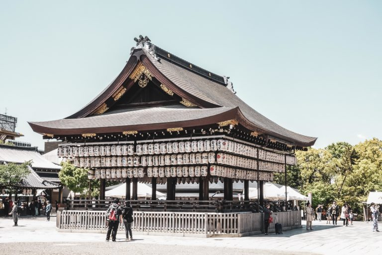 Quartier à Gion Kyoto temple